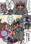 00freeze00 anal anal_masturbation anal_penetration anal_toy balls blush clenched_teeth comic digital_media_(artwork) dildo double_dildo duo erection genie green_eyes hi_res hoopa hoopa_(confined) horn humanoid japanese_text legendary_pokémon lube male male/male mammal marshadow masturbation neoteny nintendo not_furry nude open_mouth penetration penis pokémon pokémon_(species) sex sex_toy simple_background smile speech_bubble standing teeth text toying_partner toying_self translated video_games yellow_eyesRating: ExplicitScore: 1User: LunamannDate: May 12, 2019