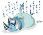 dlrowdog eeveelution glaceon japanese_text nintendo oral_vore phone pokémon pokémon_(species) text vaporeon video_games voreRating: QuestionableScore: 2User: MaleLeafeonDate: January 19, 2018