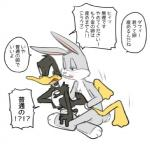 anal anthro avian bird blush bugs_bunny daffy_duck duck duo half-closed_eyes japanese_text lagomorph looking_back looney_tunes male male/male mammal open_mouth rabbit sex simple_background text translation_request unknown_artist warner_brothers white_background  Rating: Explicit Score: 5 User: GayLord_SteamSip Date: August 18, 2015