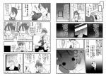 animate_inanimate clothing group human japanese_text male mammal plushie sanzo text translatedRating: SafeScore: 4User: TheoryAnonDate: July 17, 2018
