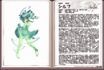 chibi female japanese_text kenkou_kurosu plain_background solo sylph text translation_request untranslated white_background   Rating: Questionable  Score: 0  User: Donovin  Date: September 25, 2010