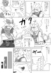angry anthro avian bird blinking bulge canine comic desk dialogue duo falco_lombardi fox fox_mccloud japanese japanese_text male male/male mammal nintendo quartet_(artist) simple_background sitting star_fox text translated video_games  Rating: Questionable Score: 1 User: intelligent_turret Date: April 24, 2016