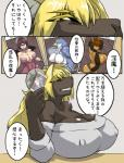 anthro baneroku blonde_hair caprine card clothing comic demon female hair japanese_text kemono mammal sheep sweat text translated   Rating: Questionable  Score: 5  User: KemonoLover96  Date: March 26, 2015