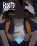 anthro avian ayvee bird bugs_bunny butt butt_grab clothing daffy_duck duck gloves hand_on_butt lagomorph looney_tunes male male/male mammal oral rabbit sex warner_brothers  Rating: Explicit Score: 6 User: xes Date: August 21, 2013