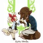 blush brown_fur canine clothing couple cub cute dog duo eyes_closed female fur hair kemono long_hair male mammal open_mouth romantic short_hair skirt white_fur young 宇月まいと  Rating: Safe Score: 4 User: Komaru Date: June 07, 2015