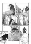 canine caprine comic gabu goat greyscale japanese_text male mammal mei monochrome one_stormy_night text translation_request unknown_artist wolf   Rating: Safe  Score: 0  User: slyroon  Date: April 20, 2014