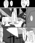 blush brothers canine comic dialogue diaper greyscale japanese_text lucario male mammal manga monochrome nintendo pokémon satsuki_rabbit sibling text translated video_games   Rating: Questionable  Score: 3  User: DameonTheLucario  Date: September 21, 2014