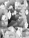 """2013 anthro blush breasts bulge canine censor_bar censored clothed clothing comic cub dog duo female greyscale inside japanese_text kissing loli male male/female mammal monochrome nipples nude penis pig porcine raijin small_breasts text translated young  Rating: Explicit Score: 5 User: Granberia Date: February 03, 2015"""""""