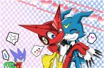 ... <3 blue_skin cradling digimon female group gumdramon male male/female nana-chan romantic_couple shoutmon veemon wormmon  Rating: Safe Score: 2 User: kunga Date: May 13, 2015