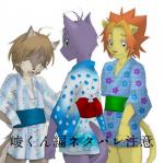 bottomless canine cat clothed clothing crossdressing feline festival group hi_res japanese_clothing kimono lion male mammal morenatsu shin_(morenatsu) shun_(morenatsu) soutarou_(morenatsu) unknown_artist wolf  Rating: Questionable Score: 4 User: Lionxie Date: December 06, 2015