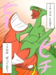 ambiguous_gender duo feral forced forced_oral gendoempertags interspecies japanese_text magikarp male nintendo open_mouth oral pokémon rape rough_sex sceptile sex size_difference speed_lines text translated video_games   Rating: Explicit  Score: 14  User: Genjar  Date: November 18, 2014
