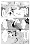 black_and_white capcom claws comic dragon female feral flying_wyvern forced horn japanese_text male monochrome monster_hunter rape rathalos rathian scales scalie seregios spiked_tail spikes text translated video_games wings wyvern 片桐マヤ   Rating: Explicit  Score: 2  User: e17en  Date: February 22, 2015