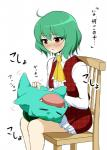 amphibian anime blush breasts bulbasaur chair claws clothing cute duo eyes_closed female green_hair green_skin hair human japanese_text laugh looking_down lying mammal necktie nintendo open_mouth plant pokémon raised_arm raised_leg red_eyes shadow sharp_teeth short_hair simple_background sitting skirt sweat teeth text tickling tongue touhou translated uniform video_games white_background yuka_kazami まったりユフィ  Rating: Safe Score: 8 User: DeltaFlame Date: February 22, 2015
