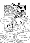 ambiguous_gender blush canid canine comic duo eevee erection feral human humanoid_penis japanese_text kesu_pu male mammal monochrome nintendo open_mouth penis pokéball pokémon pokémon_(species) smile text translated video_games