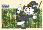 2006 animaniacs branch dot_warner female forest karavan pussy rope solo tree wood   Rating: Explicit  Score: 0  User: Mysterious_Fox  Date: July 21, 2010