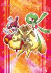 abstract_background ambiguous_gender big_eyes gardevoir group hand_on_hip humanoid lagomorph looking_at_viewer lopunny mammal medicham nintendo official_art pokémon pokémon_mystery_dungeon pose rabbit team_charm video_games   Rating: Safe  Score: 2  User: Rad_Dudesman  Date: March 11, 2015