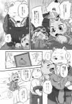 2017 anthro bear blush canine comic dog duo inside japanese_text magumomo male male/male mammal tagme text translation_request