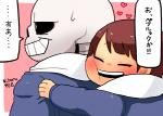 2016 <3 animated_skeleton blush bodily_fluids bone clothing dialogue duo hoodie hug human humanoid male mammal not_furry protagonist_(undertale) rie_(artist) sans_(undertale) skeleton sweat sweater text topwear translated undead undertale video_gamesRating: SafeScore: 0User: ajkDate: August 16, 2019