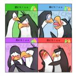 avian bird blush cute dreamworks duo kissing kowalski madagascar male male/male modestgliscor penguin rico saliva the_penguins_of_madagascar  Rating: Safe Score: 7 User: Zest Date: December 23, 2014