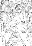 black_and_white clothed clothing comic electabuzz food hair human japanese_text male mammal monochrome nintendo nojo pokémon pokémon_(species) speech_bubble stripes text video_games