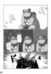 black_and_white chibineco comic explosion fur half_naked japanese_text male mammal monochrome raccoon text translation_request  Rating: Questionable Score: 1 User: AsoNgBayan Date: March 19, 2016