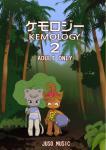 "black_eyes brown_fur cat comic cute doujinshi feline forest fur kemono loli mammal tree white_fur young 多摩/うり  Rating: Questionable Score: 1 User: KemonoLover96 Date: June 29, 2015"""