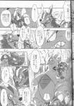 """ambiguous_gender comic crying feral japanese_text mightyena nintendo pokémon poochyena riolu tears text translation_request tyranitar video_games zorua  Rating: Questionable Score: 1 User: 0mega-Zer0 Date: June 24, 2015"""""""