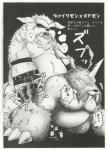 all_fours anal anal_penetration anthro balls belt censored chubby claws comic cum digimon doggystyle doujinshi duo erection eyes_closed fangs from_behind fur fuwamoko_honpo greyscale harimog-dragon horn japanese_text kemono long_ears male male/male monochrome nipples nude open_mouth overweight panting penetration penis plain_background sex sweat teeth text tongue vikemon walrus wantaro zudomon   Rating: Explicit  Score: 1  User: Tarukaja  Date: April 21, 2015