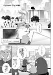 anthro clothing comic disney elephant feline francine_pennington fur japanese_text lion male mammal namagakiokami officer_fangmeyer text tiger uniform zootopiaRating: SafeScore: 3User: Kario-xiDate: February 12, 2018