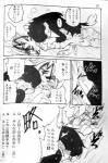 black_and_white comic cum frottage gay japanese_text klonoa klonoa_(series) kogenta male monochrome onmyou_taisenki penis text   Rating: Explicit  Score: 1  User: BDG-6  Date: December 20, 2013