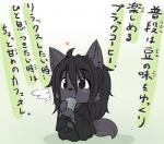 "black_eyes canine clothing hair japanese_clothing japanese_text kemono koishi_chikasa long_hair mammal text translation_request wolf  Rating: Safe Score: 2 User: KemonoLover96 Date: July 04, 2015"""
