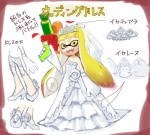 blonde_hair blush bouquet bride clothing dress fangs female flower gloves hair high_heels inkling japanese_text nintendo plant smile solo splatoon squirt_gun tentacle_hair tentacles text tiara translated video_games wakai_hiroshi wedding_dress wedding_veil yellow_eyes young  Rating: Safe Score: 10 User: ROTHY Date: August 05, 2015