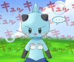 ambiguous_gender dewott komatutororu looking_at_viewer mammal mustelid nintendo otter pokémon pokémon_amie rubbing solo stare video_games   Rating: Safe  Score: 5  User: Neitsuke  Date: November 16, 2014