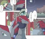 anthro bed canine castle comic duo female human japanese_text male mammal night nintendo pokémon text translated ujike_shinobi video_games zoroark  Rating: Safe Score: 0 User: slyroon Date: January 02, 2016