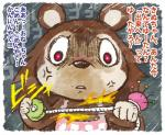 animal_crossing anthro donburi female hedgehog japanese_text mammal nintendo sable_able solo text translation_request video_games   Rating: Safe  Score: 0  User: Juni221  Date: March 13, 2014
