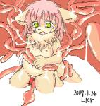 abdominal_bulge anal anal_penetration canine crying cub cum cum_everywhere cum_inflation excessive_cum forced fox hair ineffective_censorship inflation lukiru male mammal messy nipples penetration penis pink_hair rape tears tentacle_rape tentacles young   Rating: Explicit  Score: 3  User: Kuriot  Date: February 18, 2015