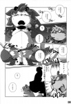 anal black_and_white chibineco clothing comic dildo feline fur half_naked japanese_text lion maid_uniform male mammal monochrome penis raccoon sex_toy text translation_request uniform  Rating: Explicit Score: -1 User: AsoNgBayan Date: March 19, 2016