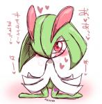 <3 <3_eyes blush camel_toe clothing crying dress eyelashes female green_hair hair japanese_text kiriya kirlia looking_at_viewer nintendo open_mouth pokémon pussy pussy_juice red_eyes sex_toy solo tears text vibrator video_games young  Rating: Explicit Score: 2 User: DeltaFlame Date: September 25, 2015
