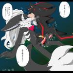 after_sex anthro anubian_jackal blush canid canine canis cum digital_media_(artwork) dreadlocks duo erection eulipotyphlan hair handjob hedgehog infinite_(sonic) jackal japanese_text male male/male mammal muimuitoby_(artist) open_mouth penis red_eyes sex shadow_the_hedgehog smile sonic_forces sonic_(series) sweat text translated white_hairRating: ExplicitScore: 3User: Eny-lameDate: February 22, 2019