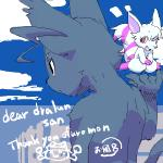 anthro cat cloud duo english_text feline male mammal morenatsu nude outside restricted_palette shin_(morenatsu) signature simple_background sky text unknown_artist unknown_artist_signature  Rating: Questionable Score: 0 User: Lionxie Date: May 03, 2016