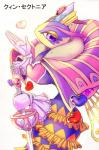 <3 anthro arthropod bee boa_(clothing) crown exoskeleton feather_boa feathers female floating_hands halgalaz insect kirby_(series) melee_weapon nintendo purple_exoskeleton purple_eyes queen_sectonia rapier simple_background solo sword video_games weapon white_background yellow_exoskeleton