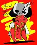 2018 alternate_version_at_source animate_inanimate anthro beady_eyes breasts canine chinese_clothing chinese_dress clothed clothing digital_media_(artwork) dog dress english_text female floppy_ears flower half-closed_eyes headwear legwear looking_at_viewer mammal nintendo nintendo_switch plant pose short_stack smile solo standing stockings switch_dog text tongue tongue_out video_games vono wide_hipsRating: SafeScore: 15User: Rave-SharkDate: February 24, 2018