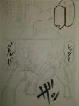blaziken breasts comic crossover digimon female group japanese_text kewon mixed_media monochrome nintendo pen_(artwork) pencil_(artwork) pokémon renamon text traditional_media_(artwork) video_games zoroark  Rating: Explicit Score: 0 User: Well001 Date: December 24, 2015
