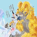 ambiguous_gender breast_smother breasts capcom digital_media_(artwork) duo female hi_res japanese_text kulve_taroth maya_passiflora monster_hunter monster_hunter_world smothering text translation_request video_games xeno'jiiva 片桐マヤRating: SafeScore: 19User: Luckyabsol1Date: July 24, 2018