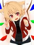 animal_humanoid blonde_hair canine clothing crystal cute fangs female flandre_scarlet fox fox_humanoid hair humanoid jacket looking_at_viewer mammal mantarou open_mouth red_eyes short_hair simple_background solo tongue touhou vampire white_background wings young  Rating: Safe Score: 7 User: Fluttershy Date: January 27, 2014