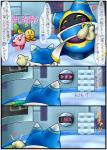 """ambiguous_gender blush box_xod clothing comic cute japanese_text kirby kirby_(series) magolor nintendo not_furry open_mouth smile text translation_request video_games  Rating: Safe Score: 5 User: nightwolf000 Date: June 07, 2015"""""""