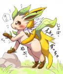 <3 <3_eyes blush cum cum_inside duo ecru_(artist) eeveelution female feral feral_on_feral from_behind_position japanese_text jolteon leafeon male male/female nintendo pokémon sex side_view simple_background text video_games white_backgroundRating: ExplicitScore: 12User: GenjarDate: September 20, 2017