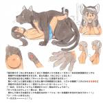 bestiality big_breasts blush breasts caracol censored claws clothed clothing duo feline female female_on_feral feral heterochromia hi_res human human_on_feral interspecies japanese_text lying male male/female mammal missionary_position multiple_tails nipples on_back open_mouth partially_clothed penis sex simple_background text traditional_media_(artwork) transformation translation_request watercolor_(artwork) white_background  Rating: Explicit Score: 20 User: Pasiphaë Date: November 04, 2015