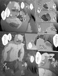 2013 anthro blush canine clothed clothing comic cub dog duo female greyscale inside japanese_text kissing loli male male/female mammal monochrome nude pig porcine raijin saliva saliva_string text translated young   Rating: Explicit  Score: 5  User: Granberia  Date: February 03, 2015
