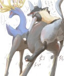 2017 ambiguous_fluids ambiguous_gender ambiguous_penetration anthro anthro_on_feral anthro_penetrating_feral bestiality blush dorito_ru duo eyes_closed feral from_behind_position interspecies japanese_text legendary_pokémon lucario male male/ambiguous nintendo penetration pokémon rough_sex sex shaking simple_background size_difference text translated trembling video_games white_background xerneasRating: ExplicitScore: 40User: GenjarDate: July 19, 2017